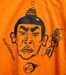 オレンジ顔イラスト